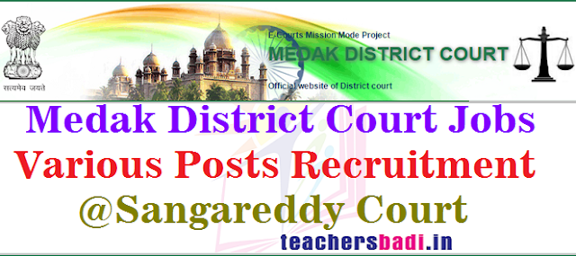 Medak,Court Jobs,Various Posts@Sangareddy Court