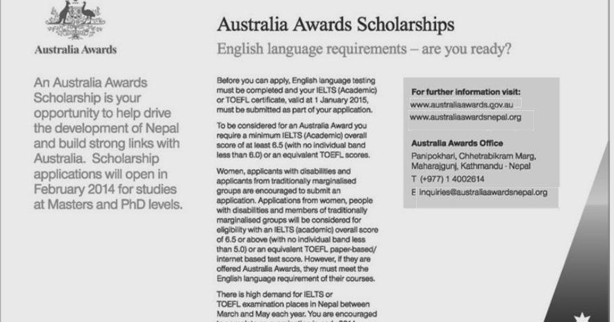 2013 Get Ready Scholarship Opens Feb. 4!