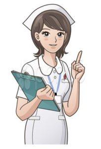 Kebingungan atau confusion adalah istilah perawat yang sering digunakan untuk mewakili pola gangguan kognitif