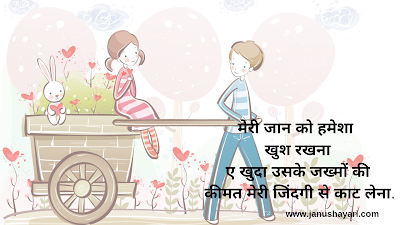 True Heart Touching Quotes in Hindi