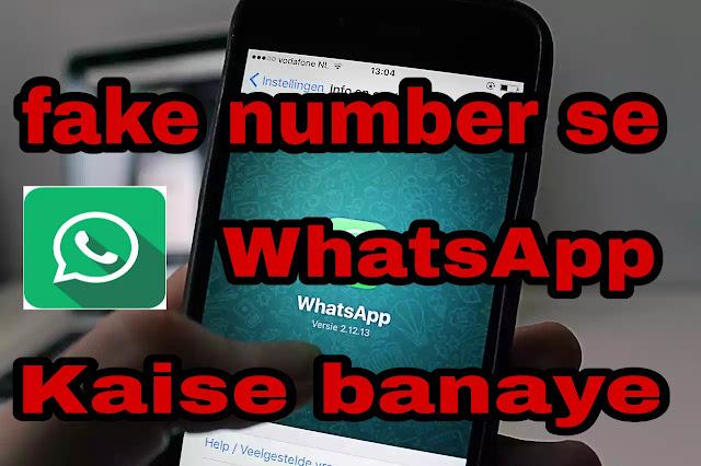 whatsapp,whatsapp tricks,whatsapp video,secret whatsapp tricks,hack whatsapp,whatsapp hacks,whatsapp status,whatsapp secrets,whatsapp settings,new whatsapp tricks,best whatsapp status,whatsapp hacks and tricks,whatsapp hidden features,secret whatsapp features,hidden whatsapp features,new whatsapp status video,how to make whatsapp sticker,whatsapp tutorial for beginners,whatsapp super secret new trick 2018,do whatsapp