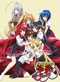 جميع حلقات الأنمي High School DxD BorN مترجم