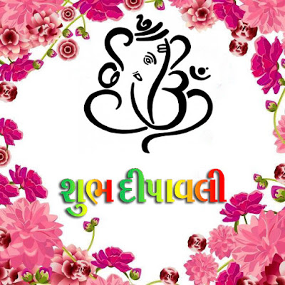 happy-diwali-in-gujarati-greetings-2018