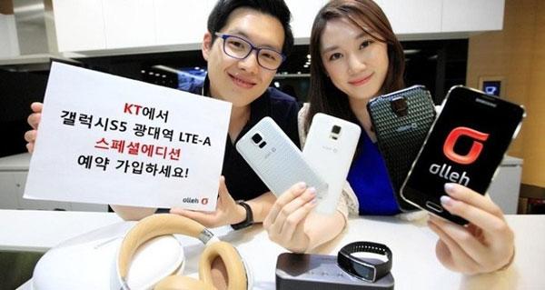 Samsung Galaxy S5 LTE-A Limited Edition Akan Datang Dengan Rear Shell Unik