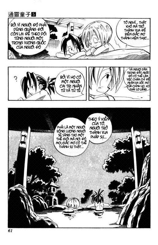 Shaman King [Vua pháp thuật] chap 38 trang 16