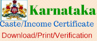 karnataka-caste-income-certificate-download-status-details