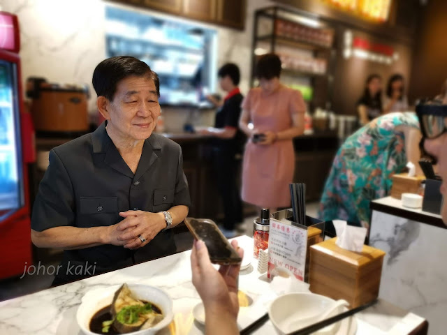 Founder Bak Kut Teh Taiwan Opens 1st Restaurant @ ATT 4 Fun beside Taipei 101 台北.發起人肉骨茶