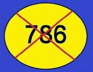 786-Non Islamic Symbol | Islamic Information