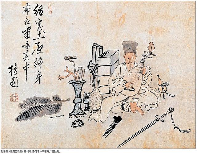 Mit o Jumongu [Mitologia Korei #1]
