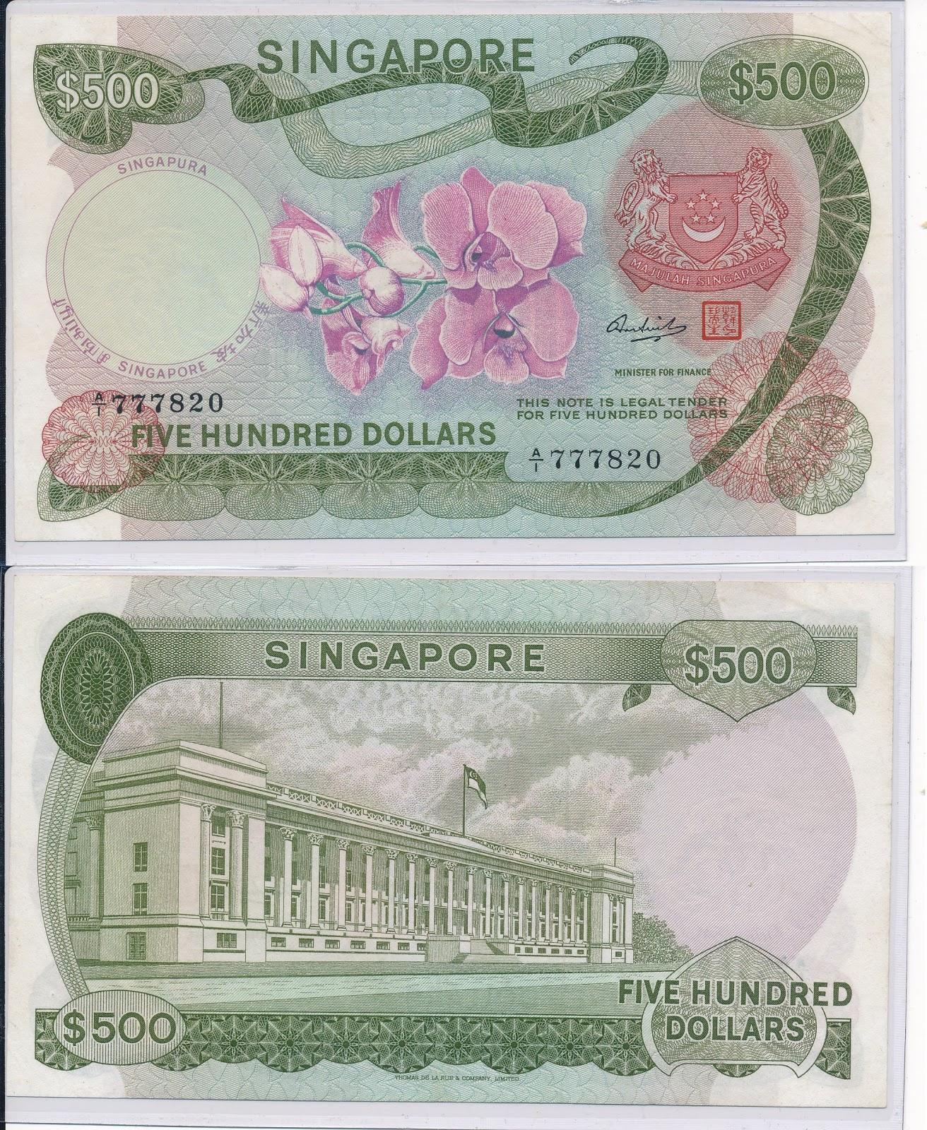 Singapore Orchid 500 777820 Vintage