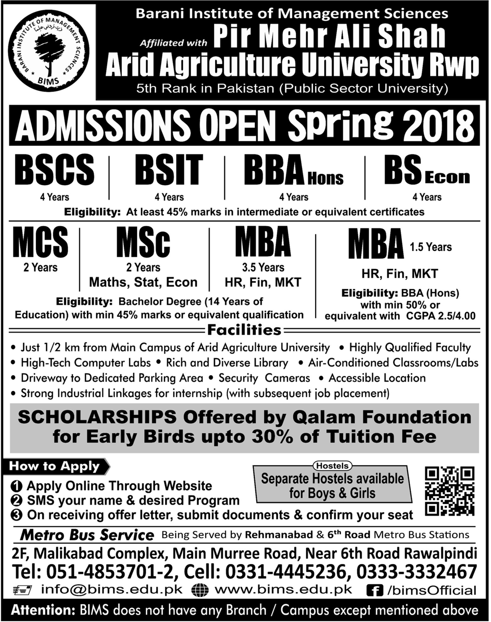 Admissions in Arid Institute of Management Sciences Lahore