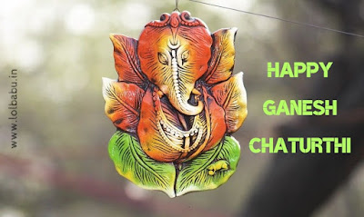 Happy Ganesh Chaturthi Messages In Hindi Font