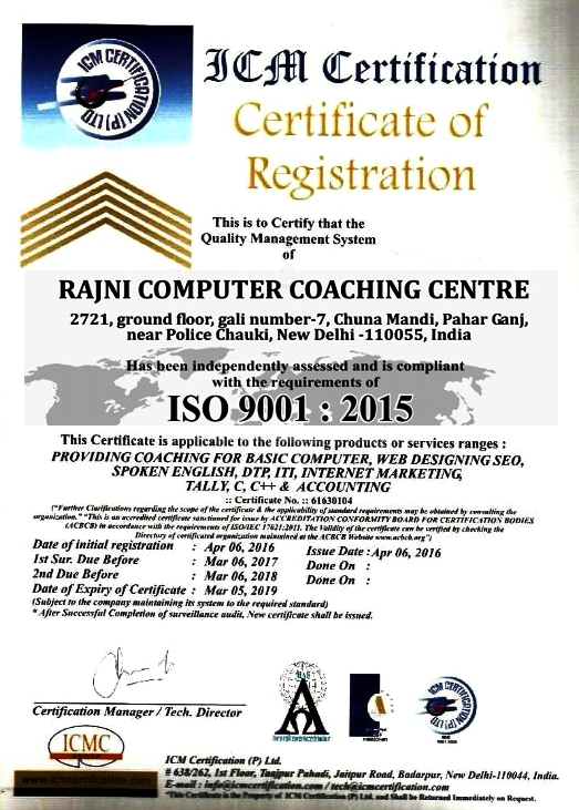 Rajni Computer Coaching Center: 2014