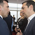 Reuters: Γιατί ο Τσίπρας βιάζεται να λυθεί το Σκοπιανό, παρά το μεγάλο ρίσκο
