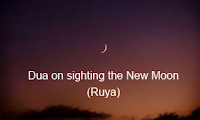Dua on sighting the New Moon (Ruya)