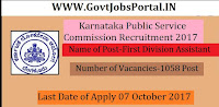 Karnataka Public Service Commission Recruitment 2017– 1058 First Division Assistant & Second Division Assistant