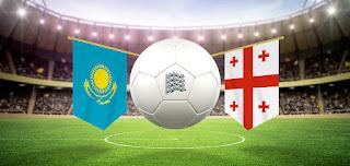 Грузия – Казахстан прямая трансляция онлайн 19/11 в 20:00 по МСК.