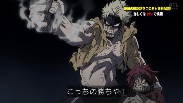Boku no Hero Academia Season 4 - Episode 9