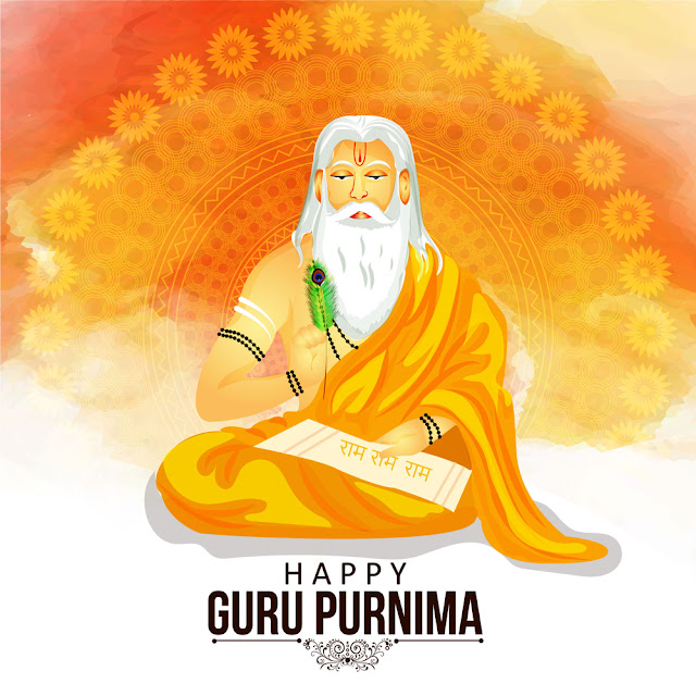 guru purnima wallpaper