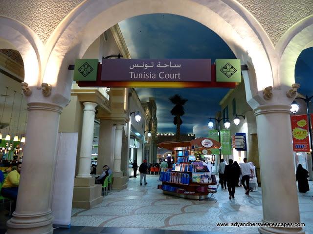 Tunisia Court of Ibn Battuta Mall