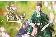 Love in the Moonlight - 15 September 2017