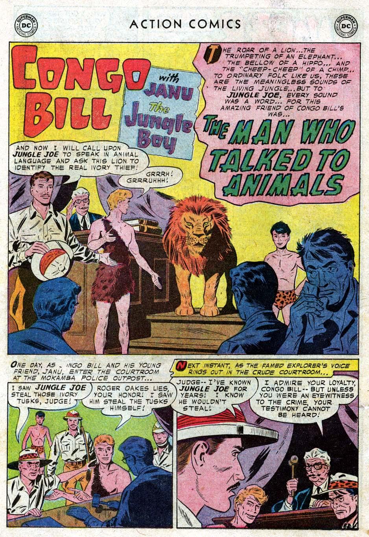 Action Comics (1938) 236 Page 17