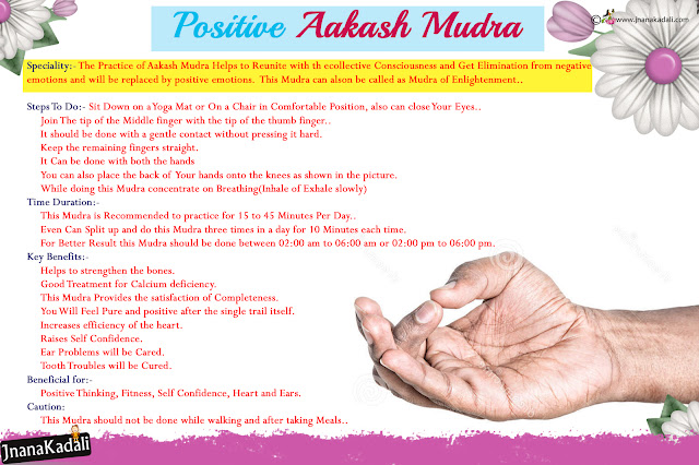 aakash mudra benefits and information in telugu, aakash mudra significance in english, aakash mudra images free download