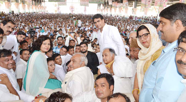 kisan-majdoor-panchayat-rally-by-congress-party-ballabgarh-faridabad