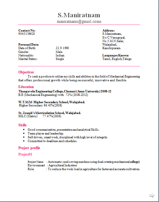 Mechanical engineer cv format for Sample resume for agriculture graduates