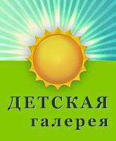 http://yellowchickens.blogspot.ru/2015/08/11.html