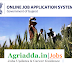 B.Sc Agriculture or Diploma Agriculture Govt Job