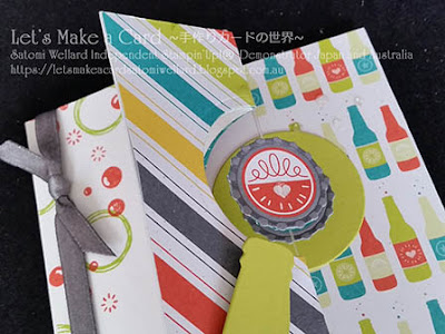 Occasions Catalogue Z hold Spinner Card with Bubble Over Satomi Wellard-Independent Stampin'Up! Demonstrator in Japan and Australia, #su, #stampinup, #cardmaking, #papercrafting, #rubberstamping, #stampinuponlineorder, #craftonlinestore, #papercrafting, #handmadegreetingcard, #greetingcards  ##2018occasionscatalog, #bubbleover, #masculinecard, #birthdaycardsformen, #zholdspinnercard #fancyfoldsdesignteambloghop  #スタンピン #スタンピンアップ #スタンピンアップ公認デモンストレーター #ウェラード里美 #手作りカード #スタンプ #カードメーキング #ペーパークラフト #スクラップブッキング #ハンドメイド #オンラインクラス #スタンピンアップオンラインオーダー #スタンピンアップオンラインショップ #動画 #フェイスブックライブワークショップ #2018年オケージョンカタログ、#バブルオーバー #男性向けカード #バースデーカード #オンラインクラスプロジェクト #ファンシーフォールデザインチームブログホップ