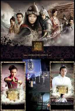Xem Phim Nữ Tướng Phàn Lê Huê 2012