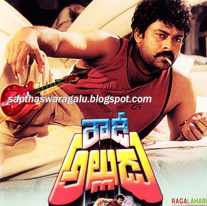 A Telugu Movies Mp3 Songs: 1991 Telugu Mp3 Audio Original Songs Free