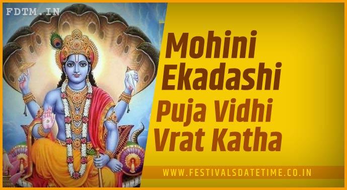 Mohini Ekadashi Puja Vidhi and Mohini Ekadashi Vrat Katha