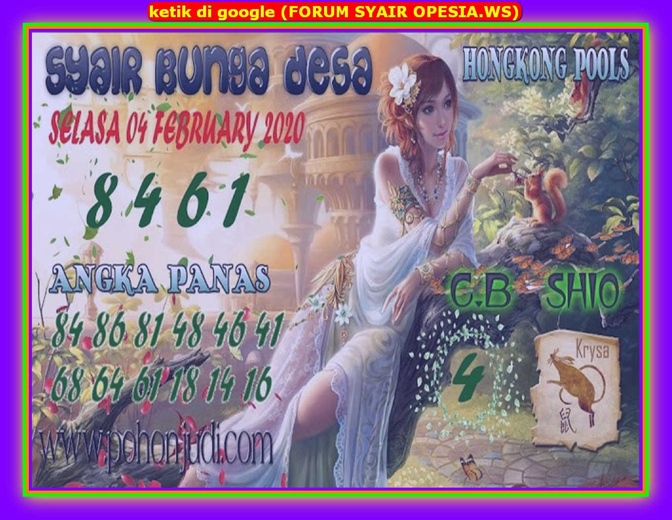 Kode syair Hongkong Selasa 4 Februari 2020 202