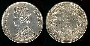 भारतीय एक रुपये का सिक्का (1862)