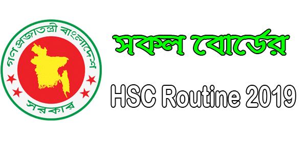 HSC Routine 2019 Bangladesh