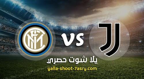 نتيجة مباراة يوفنتوس وانتر ميلان اليوم الاحد بتاريخ 08-03-2020 الدوري الايطالي