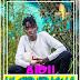 New AUDIO   Aidii   Kujibebisha   Download/Listen mp3 NOW