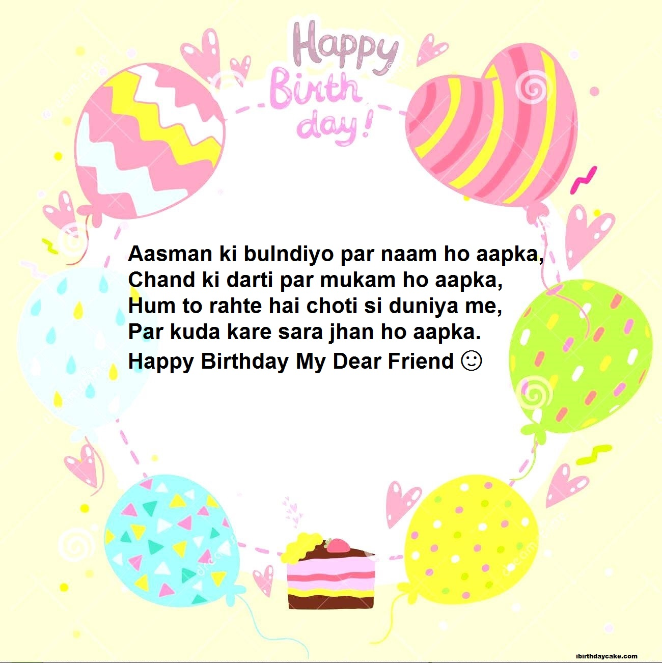 100+ Happy Birthday SMS Wishes in Hindi & English (2019