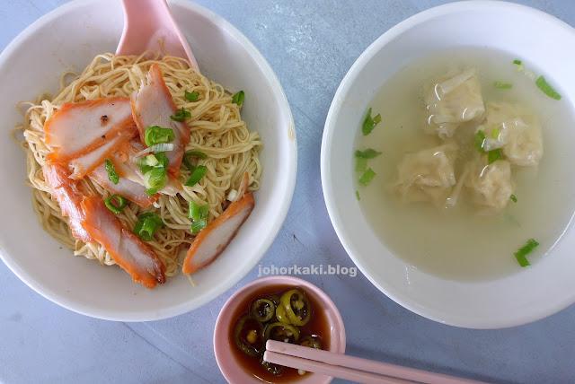 Yap-Kee-Wanton-Mee-Permas-Johor-Bahru-葉记全蛋云吞面