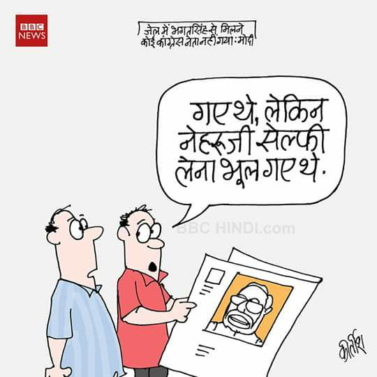 narendra modi cartoon, bjp cartoon, indian political cartoon, cartoons on politics, cartoonist kirtish bhatt, bbc cartoon