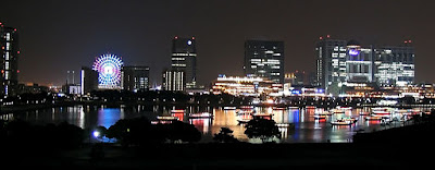 Odaiba Tokio Japón
