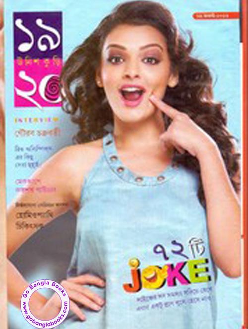 Magazine book pdf