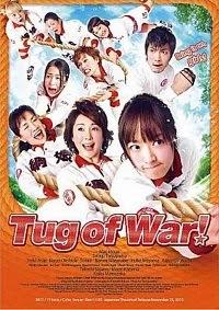 Watch Tug of War! (Tsuna hiichatta!) Online Free in HD