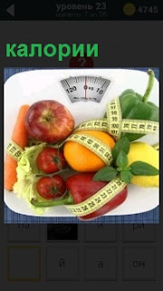 На весах лежат разные фрукты перевязанные сантиметром, измеряя количество калорий