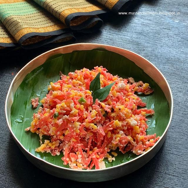 Carrot Moong Dal Kosambari