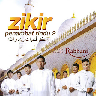 Rabbani - Keluhan Insan MP3