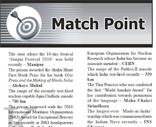 MATCH POINT - Banking Chronical